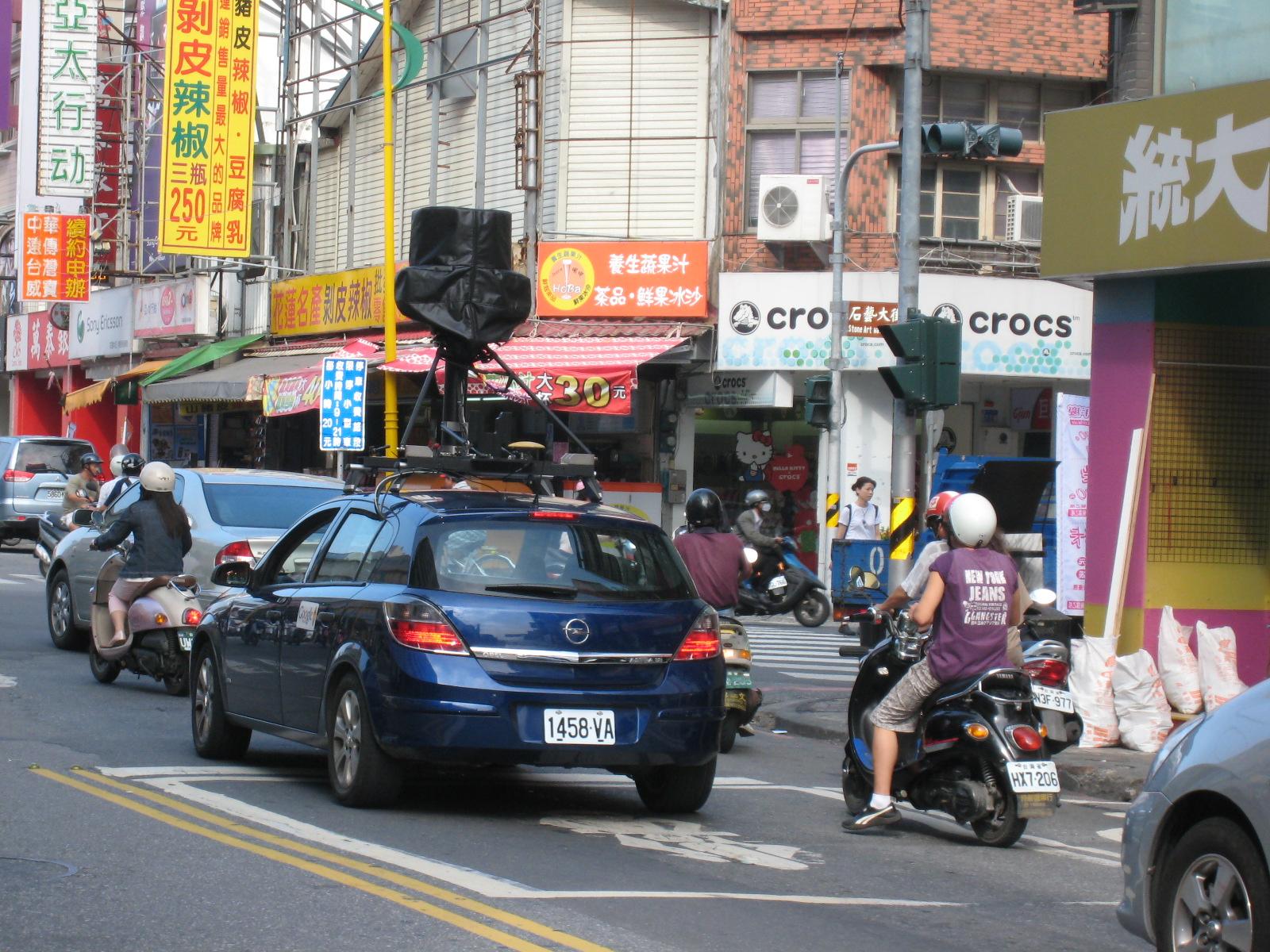 在花蓮市巧遇Google街景車 @ OttoCat棒球新聞雜記 :: 痞客邦