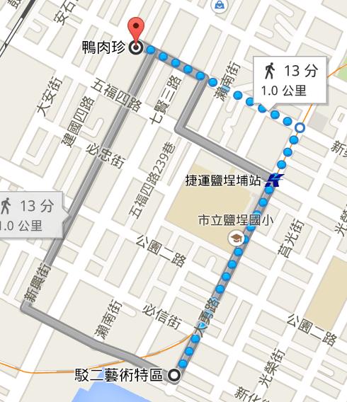 螢幕快照 2014-06-09 下午8.34.52