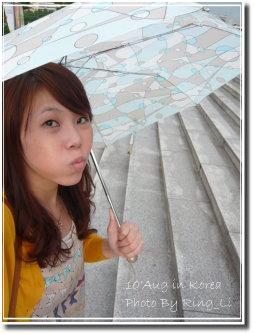 黑特||超級反推, Wanchang Street,臺南無比髮藝。 @ Indian Summer :: 痞客邦