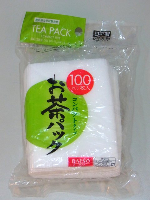 glad kitchen bags how to clean grease from cabinets 廚房小工具 茶包袋 小套房裡的小廚房in東京 痞客邦 高兴的厨房袋