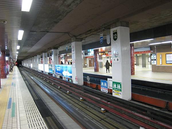 【北海道】札幌地鐵:日本最北地鐵路線 part 1 @ サンジェフ の 駅 :: 痞客邦