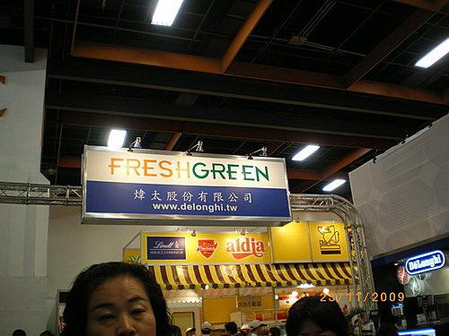 世貿食品機械展 @ snowwicth667的部落格 :: 痞客邦