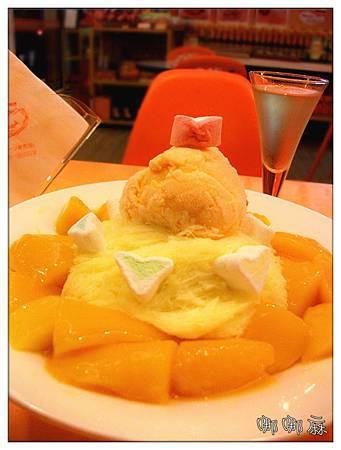 芒果冰和芒果酒