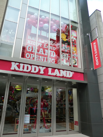 kiddy-land01