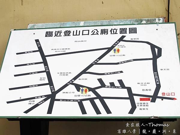 高雄景點,龍巖冽泉,高雄必遊_07
