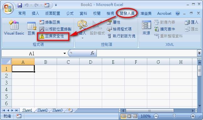 【Excel VBA Lesson002】設定巨集安全性 (Excel 2003/2007/2010) @ tivo168_的投資理財_Excel_應用教學 :: 痞客邦