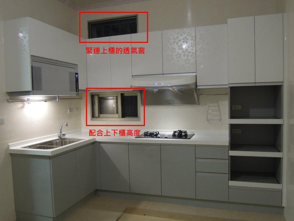 廚具   [組圖+影片] 的最新詳盡資料** (必看!!) :: Food Para.