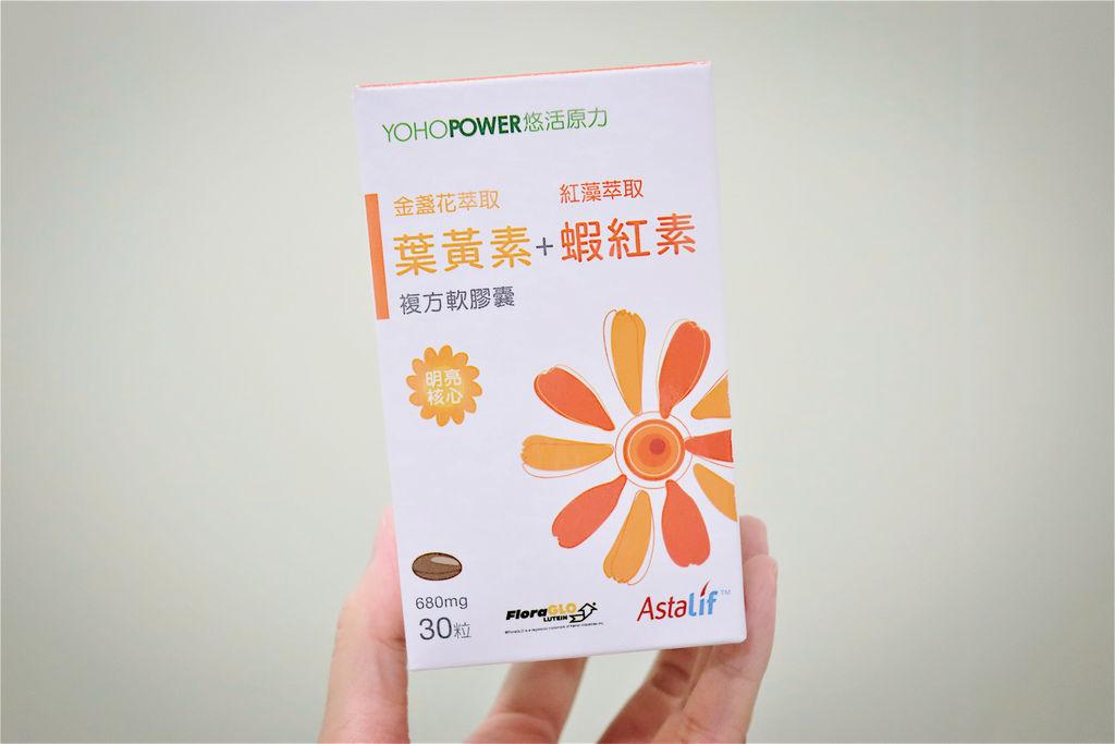葉黃素+蝦紅素品牌推薦 -01