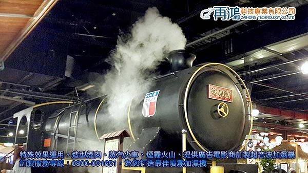 蒸汽機01