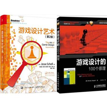 Cadence16.6電路設計與仿真從入門到精通 mobi epub pdf txt 下載 -圖書大百科