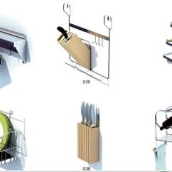Kitchen Aids F 厨房用具3d模型 厨房用具