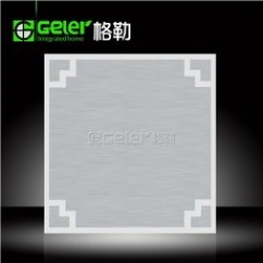 Apple Kitchen Rugs Cabinet With Glass Doors 铝扣板贴图_3d背景底纹下载 - 设计本3dmax材质贴图库