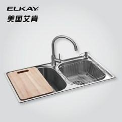 Elkay Kitchen Sinks Remodeling Manassas Va 美国艾肯水槽品牌,美国艾肯水槽价格表,美国艾肯水槽图片及 ...