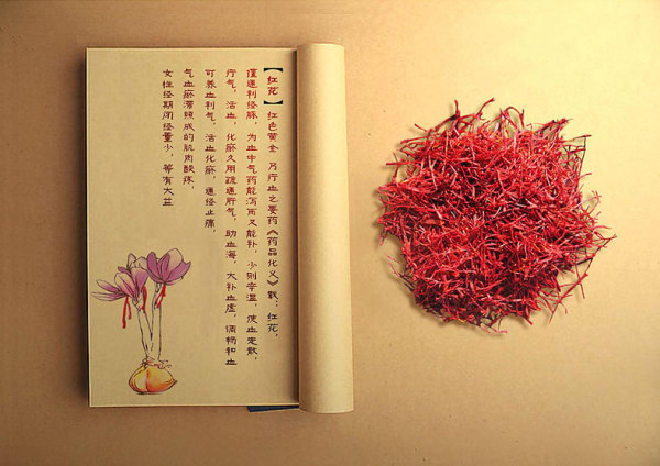 紅花葉泡腳的好處 艾葉紅花的養生之效 - 天天健康