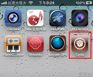 [教學] 以 Absinthe 2.0.4 將 iOS 5.1.1 完美 JB(支援 iPhone / iPad / iPod Touch全系列)[update] ios5.1-1