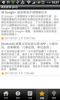 製作網站專屬app-04