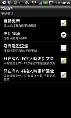 製作網站專屬app-09