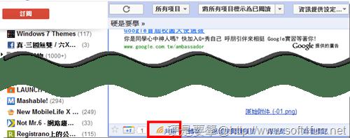 [必看] 讓Google閱讀器起死回生,「分享功能」和「藍色舊界面」重出江湖啦 !(Chrome) reader-sharer-06