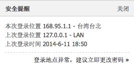 [資安技術] 如何正確的取得使用者 IP? ip_detect_4_4