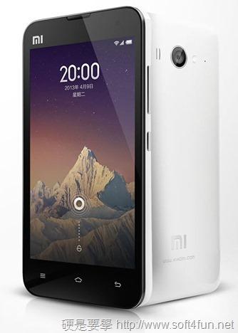 [快訊] 小米手機2S今晚8點正式開放預購,前50名還可抽小米盒子 2S
