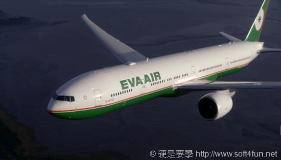 777-300er-event-taipei_tcm27-24294