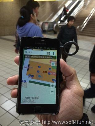 不怕迷路,台北車站室內導航 APP 來了!(Android) 2014-02-23-16.55.07
