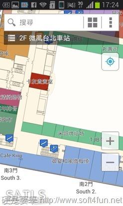 不怕迷路,台北車站室內導航 APP 來了!(Android) 2014-02-28-15.55.44