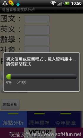 2013-01-28_10-50-20