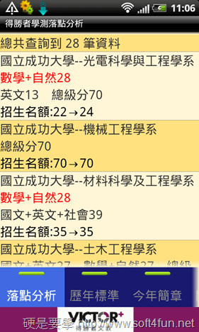 2013-01-28_11-06-24
