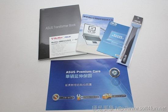 [評測] ASUS Transformer Book TX300CA 平板+筆電一次滿足的優質選擇 IMG_0451