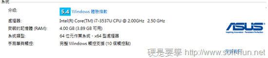 [評測] ASUS Transformer Book TX300CA 平板+筆電一次滿足的優質選擇 sshot-6