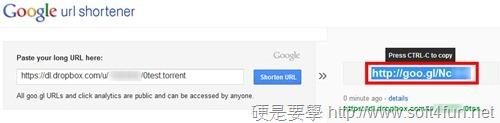 Android 設備變身 BT 下載機,既省電又不怕操壞硬碟! google_thumb