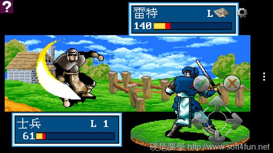 骨灰級遊戲「炎龍騎士團 懷舊版」免費再現風華! 2014-01-12-12.40.34