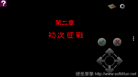 2014-01-12 15.01.38