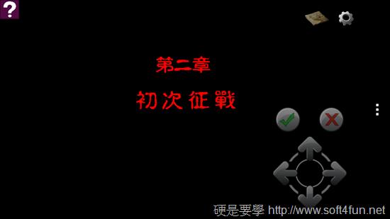 骨灰級遊戲「炎龍騎士團 懷舊版」免費再現風華! 2014-01-12-15.01.38