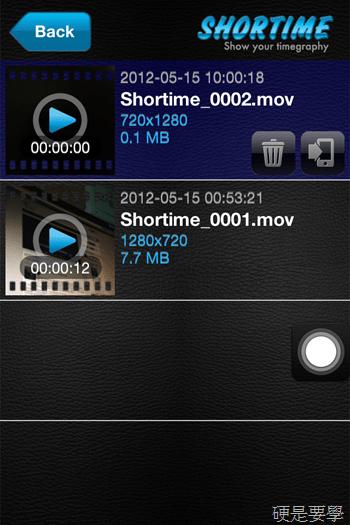 [限時免費] 超好用的縮時攝影App,畫質最高可達1080P:SHORTIME (iPhone, iPad) shortime-8