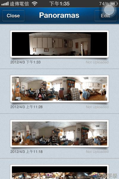 [限時免費] 360度全景拍照 App:360 Panorama (iOS/Android) IMG_1203