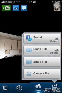 [限時免費] 360度全景拍照 App:360 Panorama (iOS/Android) IMG_1205