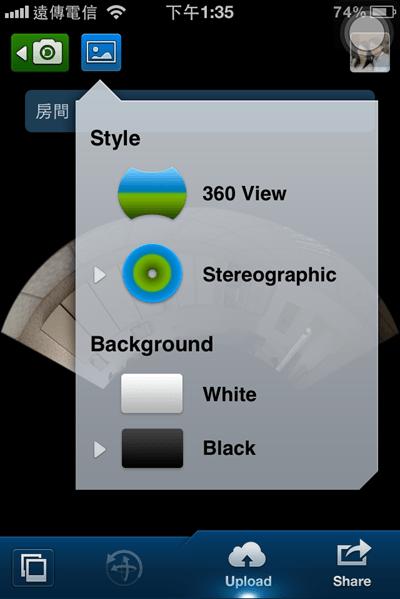 [限時免費] 360度全景拍照 App:360 Panorama (iOS/Android) IMG_1207