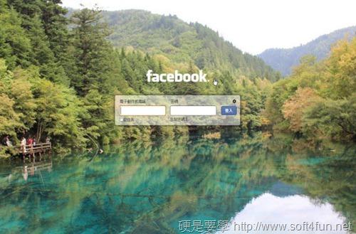 讓 Facebook 登入介面變得華麗、與眾非凡 (自訂登入頁面背景) fb-refreash-03_thumb