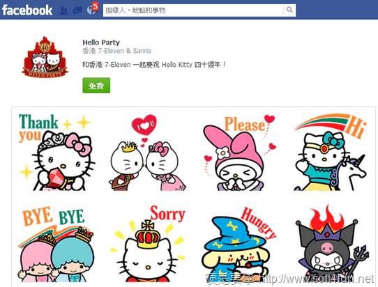 facebook kitty-2