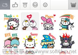 密!下載 Facebook 隱藏版 Hello Kitty 貼圖(原為香港限定) kitty-1