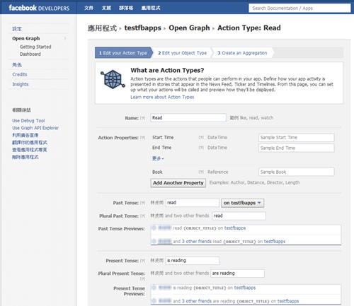 如何啟用新個人首頁:Facebook Timeline 動態時報 -Timeline--06