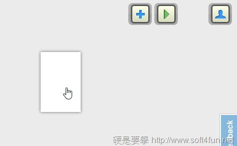 用 Fluid UI 輕鬆設計 iOS / Win8 / Android App 介面 fluid-ui-00