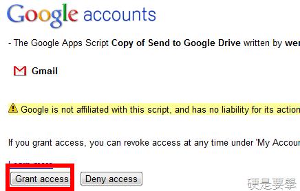 自動把 Gmail 信件附加檔存到 Google Drive 指定資料夾 Gmail-to-Google-Drive-05