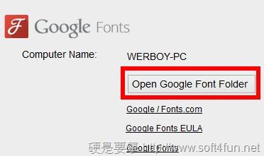 以 SkyFonts 下載、同步 Google Fonts 字型到 Windows、Mac skyfonts-05
