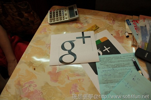 Google+ 居家小抱枕 DIY 製作方法,快來擁有一個吧! IMG_0466_thumb