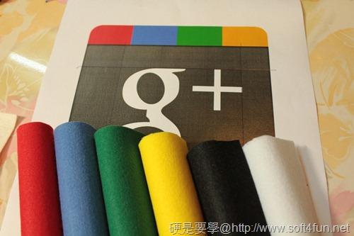 Google+ 居家小抱枕 DIY 製作方法,快來擁有一個吧! IMG_0475_thumb