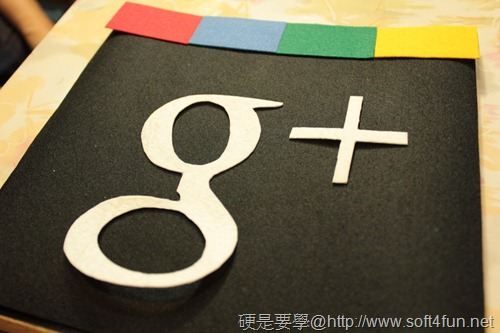 Google+ 居家小抱枕 DIY 製作方法,快來擁有一個吧! IMG_0517_thumb