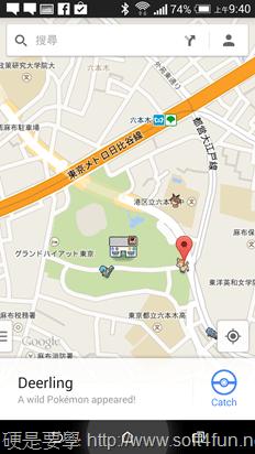 快上 Google 地圖,150隻神奇寶貝等你來收服!(內有攻略地圖) 2014-04-01-01.40.50
